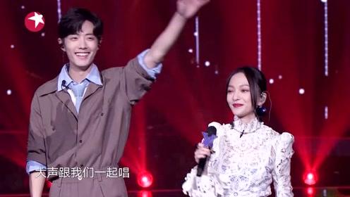 Special Cut: Hua Xin - Xiao Zhan & Zhang Shaohan & Zhou Huajian | Our Song