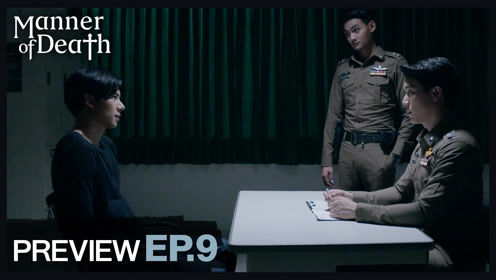 Preview EP9: Manner of Death