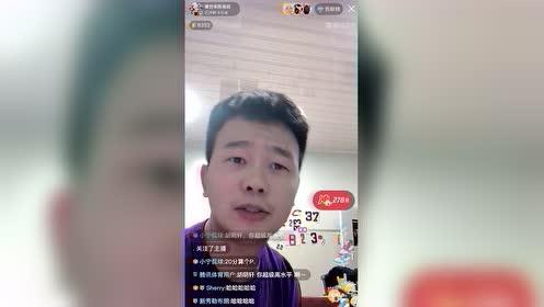 中国模仿帝直播在线演绎杜锋经典语录 简直杜锋本锋