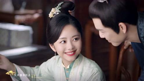 OST. MV: Hua Yuan by Tan SongYun | The Sword and The Brocade