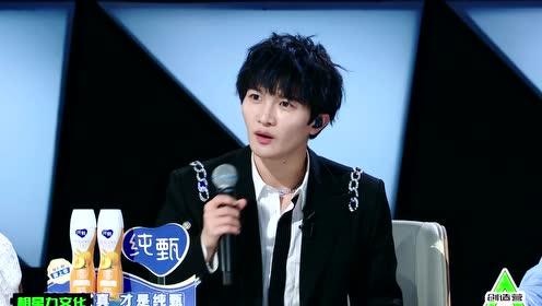 BTS: Will Wang Zehao's dance make Sister Jing blush?   CHUANG 2021
