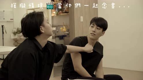 BTS: DeYi simulating reading scene | Fighting Mr. 2nd