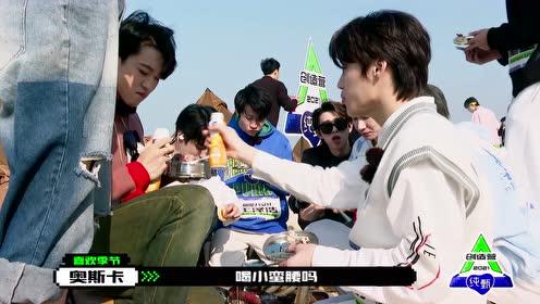 BTS: Liu Yu is a Chinese food culture ambassador   CHUANG 2021