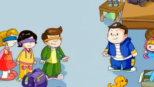 实验教科书七年级英语上册Unit 4 Where's my backpack?