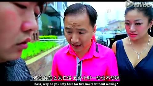 郑云工作室:穷小子开了辆兰博基尼参加前女友