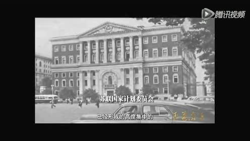 九年级历史下册第三单元 第11课 苏联的社会主义建设