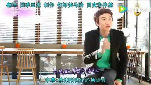 全网首发 李光洙十分不滿宋仲基视频曝光