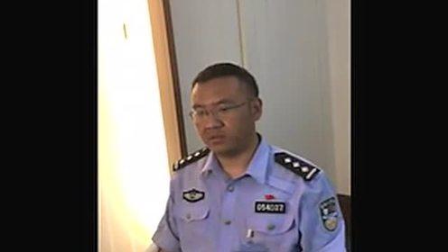 人大硕士涉嫖案:现场执法民警采访视频