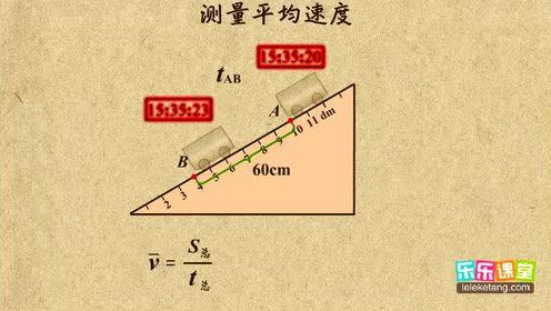 教科版一年級科學上冊第2單元 比較與測量4.用不同的物體來測量