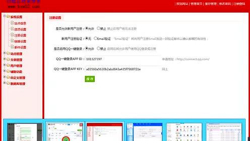 网址大全_分类目录_网站提交QQ登录网站技术