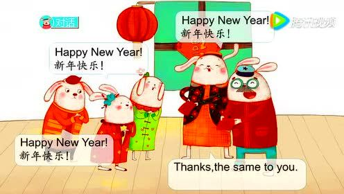 上海版一年级英语下册(牛津1B)Unit 2 Small animals