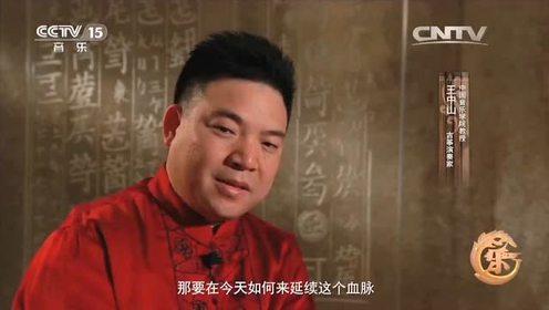 昭华民族音乐力荐 大型中国乐器纪录片《古筝》