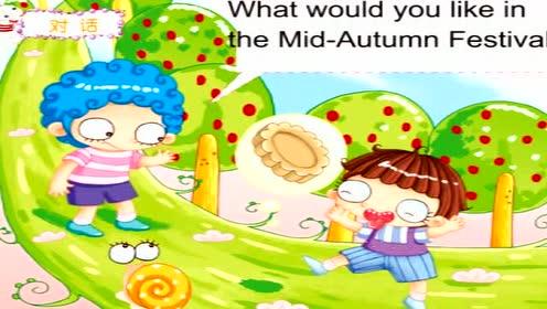 上海版牛津一年级英语上册(1A)Unit 6 Mid-Autumn Festival_Flash动画课件1