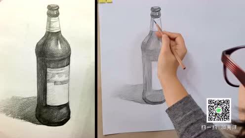 素描啤酒瓶画法教程