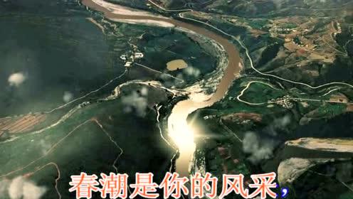 苏教版六年级语文下册1 长江之歌