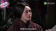 《大秦帝国之崛起》宁静零差评演绎霸气芈八子