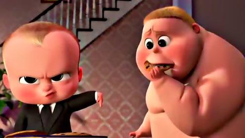《娃娃老板》恶搞视频 《美女与野兽》道具成宝