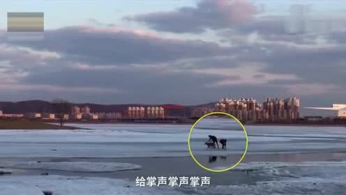 大雪刚停,闺蜜正站在湖边赏风景,监控恰巧记