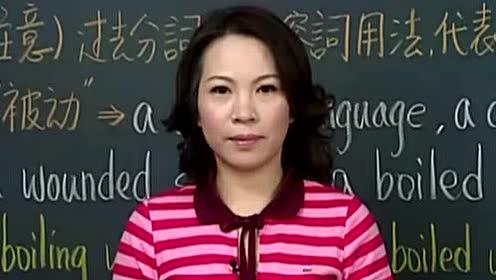 谢孟媛初级文法视频教程-英语提高_第21集