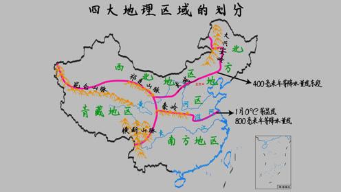 八年级地理下册第五章 中国的地理差异