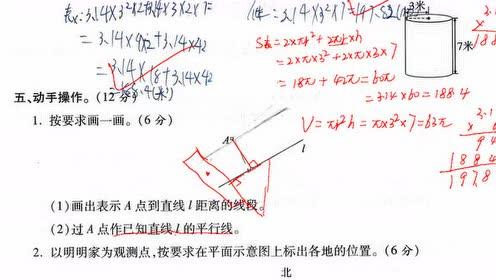 七年级数学上册第四章 几何图形初步4.1 几何图形_flash演示教学课件