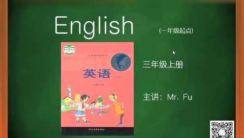 冀教版一年级英语上册