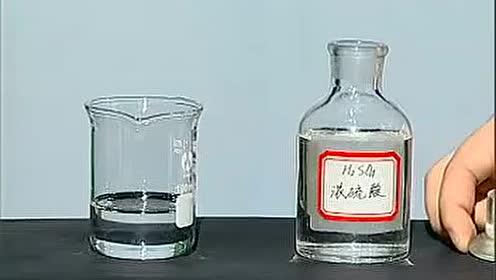 人教版實驗教科書九年級化學下冊資源下載