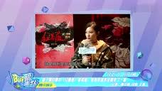杨子姗自曝拍《红蔷薇》被狠虐:拔指甲灌水全都来了一遍