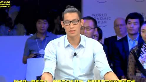 WEF 2016 Summer Davos- A Conversation with Jeremy Lin(中文字幕)