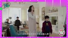 《我的前半生》热播后,演员吴越后悔演小三