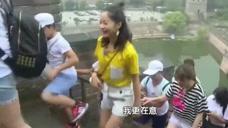 江一燕坚持支教11年,将大山的孩子接到北京爬长城