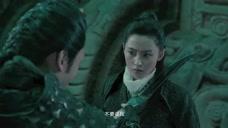 鲛珠传:王大陆偷东西被追杀,张天爱美女救英雄!