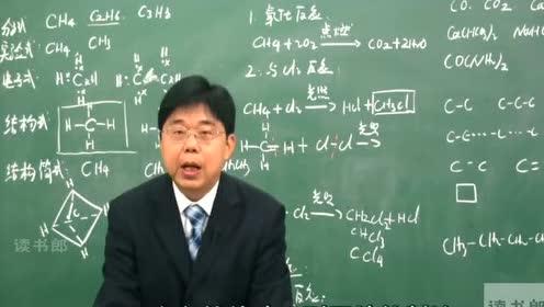 高中化学必修二第三章 有机化合物 第3节 生活中两种常见的有机物