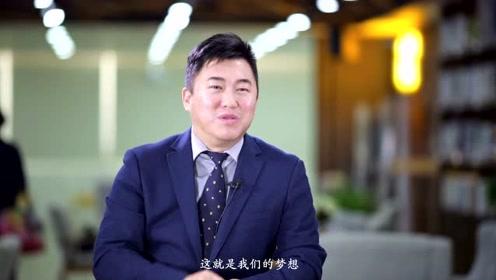枫华国际教育宣传片