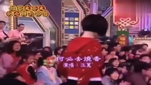 江蕙来节目上,张菲高兴的跳起舞,菲哥蹦啊跳