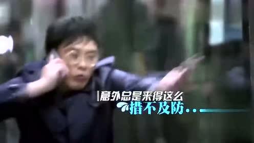 陈赫被化妆师恶搞,一身素衣乘坐地铁,还不忘自带