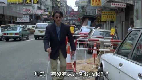 香港最经典打出租车视频片段
