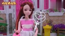 芭比娃娃捡到魔法棒,用神奇的魔法棒变出薯条、糖果、冰激凌