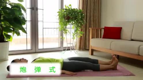纤体瑜伽36式