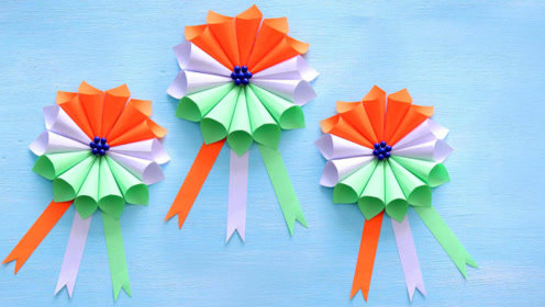 手工创意折纸diy,制作一个立体徽章纸花