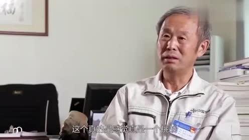 港珠澳大桥总工程师林鸣:核心技术只能靠自己,网友:不容易!图片