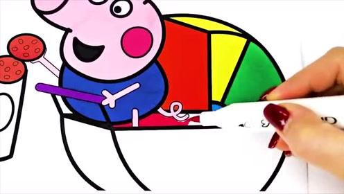 儿童简笔画:教宝宝画小猪佩奇妈妈给宝宝吃薯片