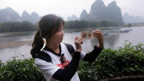探秘广西桂林20元观景台:风景如今大不同,游客过来拍照就走!