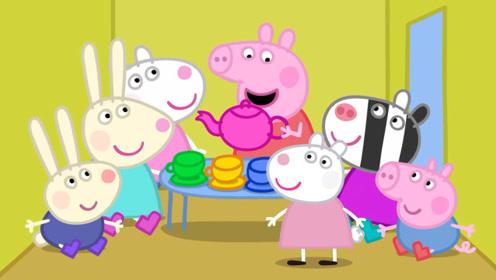宝宝简笔画:小猪佩奇和小羊苏西一起喝茶