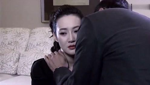 美女为了救丈夫,只能答应老板的条件,这下可
