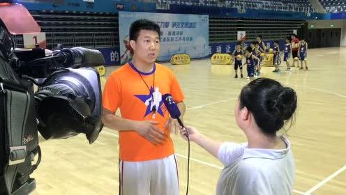 育华篮球官方视频