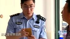 巡逻现场:司机大哥被骗子骗了一万多块钱,输错数字钱又回来了
