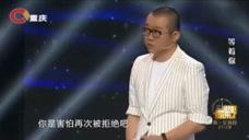同父异母两姐妹,20几年只见过两次,涂磊直呼:总感觉怪怪的