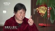中国婆婆吐槽洋媳妇曾背着婆婆上楼,婆婆坦言很感动,令人羡慕!