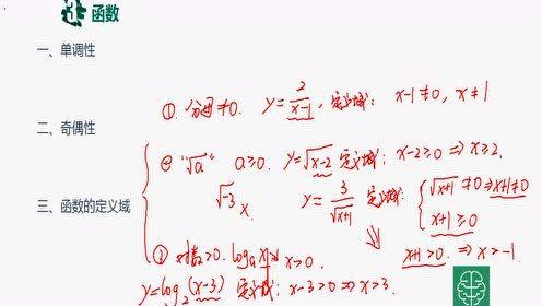 青岛版一年级数学下册十 儿童乐园 总复习